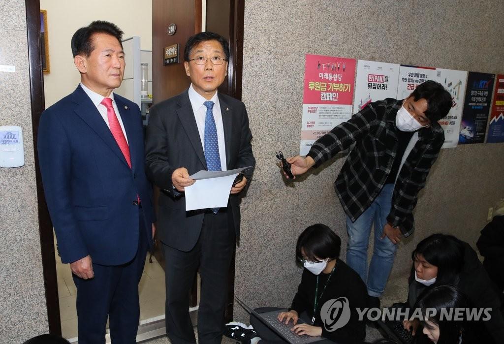 南韓朝野就審議通過補充預算案達成協定