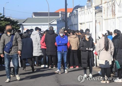 南韓濟州赴華航線停擺令非法居留者出境無門