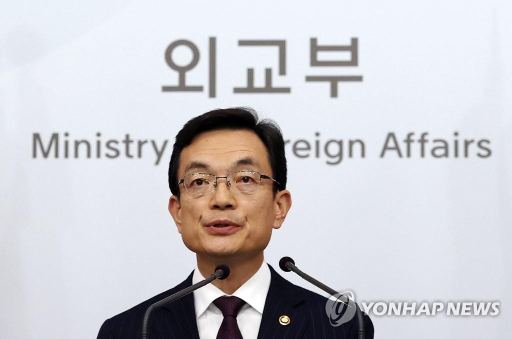韓美日澳等七國副外長通電話共商抗疫