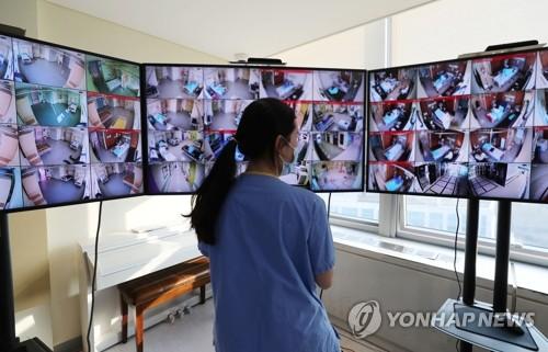 簡訊:南韓新增110例新冠確診病例 累計7979例