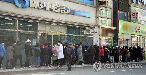 南韓今起實施口罩限購措施