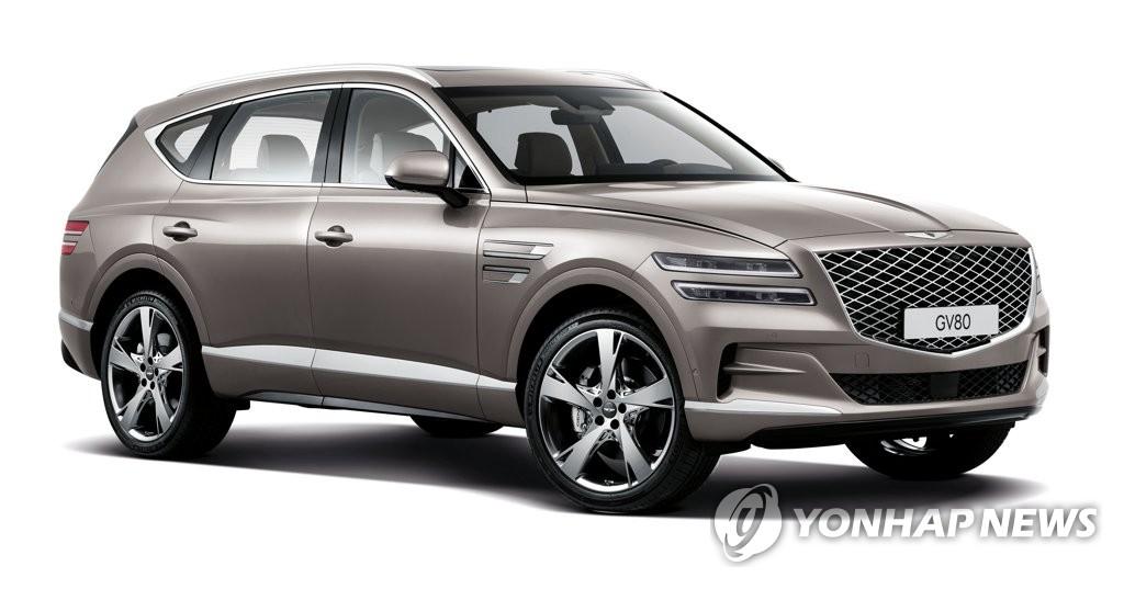 捷恩斯GV80 韓聯社/現代汽車供圖(圖片嚴禁轉載複製)