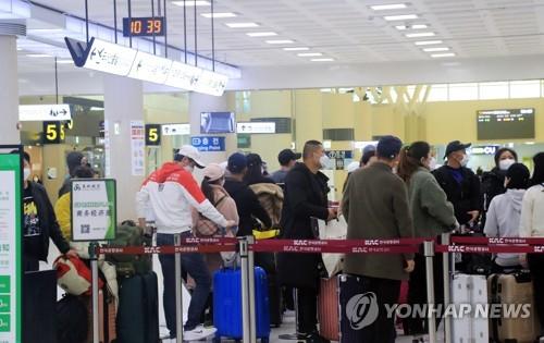 南韓今無自華旅客從濟州入境