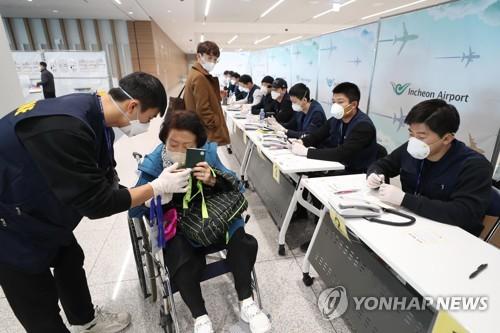 南韓對日本上調傳染病危險提醒級別表遺憾