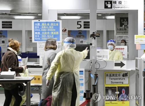 韓日互限入境首日人員往來基本停擺
