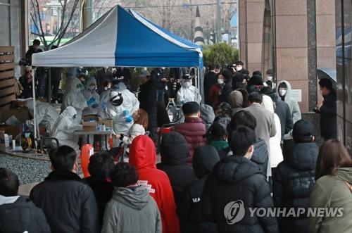 韓防疫部門:首爾一呼叫中心新冠病例增至90例
