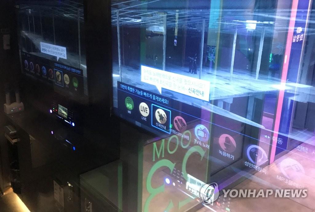 首爾市要求市內投幣練歌房暫停營業
