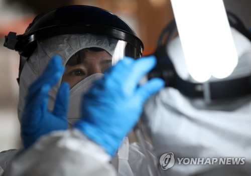 詳訊:南韓新增114例新冠確診病例 累計7869例