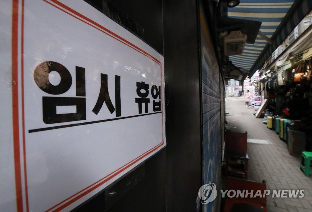 韓財政部綠皮書:新冠疫情拖累經濟