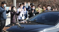 詳訊:南韓新增146例新冠確診病例 累計9478例