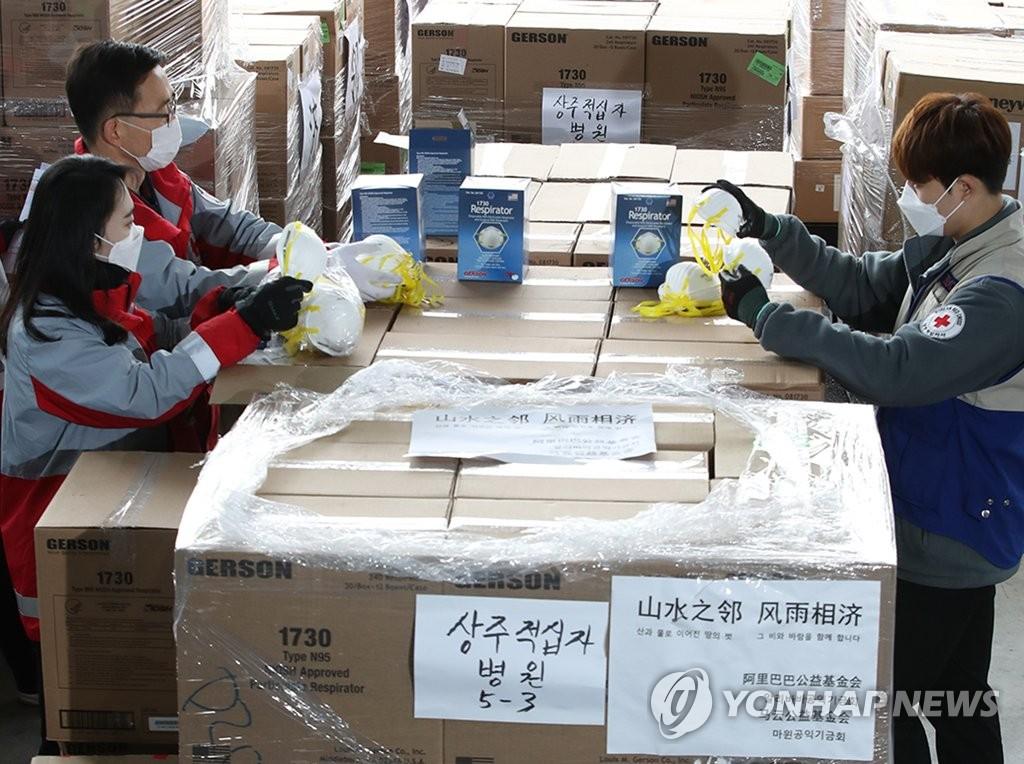 韓中明舉行新冠視頻會議商討抗疫合作