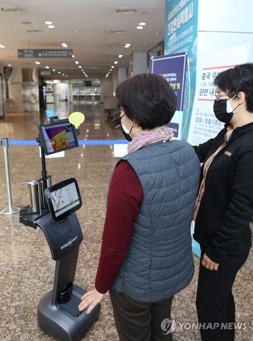 南韓將運用高科技和資訊通信技術助力抗疫