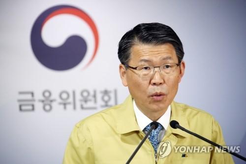 南韓針對股市暴跌出臺措施禁止做空