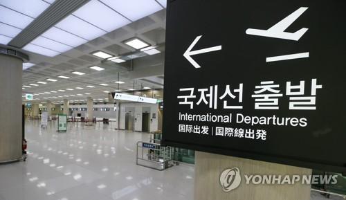 濟州機場國際航班全線停飛