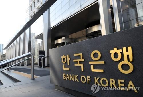 簡訊:南韓央行將基準利率下調至0.75%
