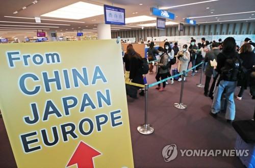 南韓今起對所有旅客實施入境管制
