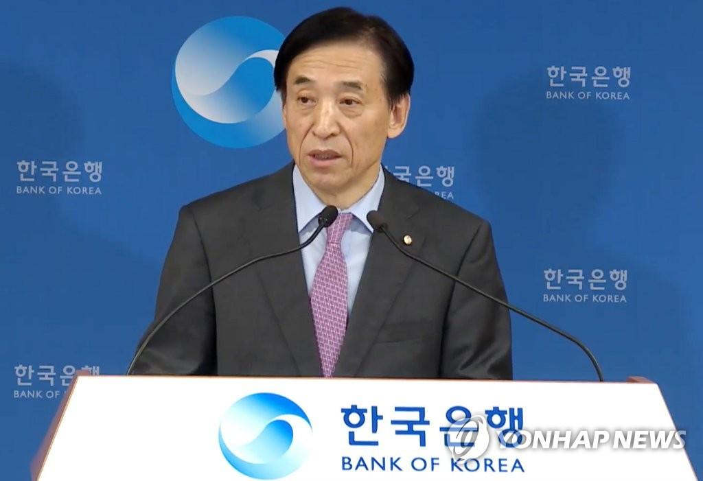 簡訊:南韓央行將基準利率下調至0.5%
