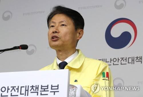 南韓福祉部次官等8人因接觸病例居家隔離