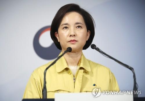 簡訊:南韓各級學校再推遲2周至4月6日開學