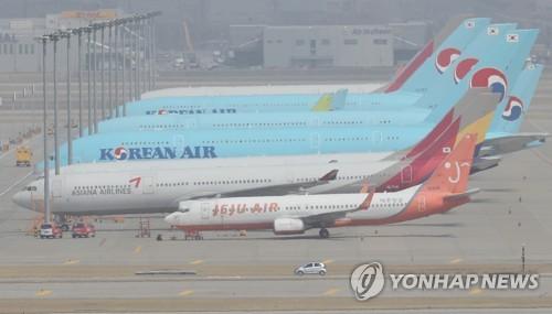 南韓交通運輸行業受疫情重創