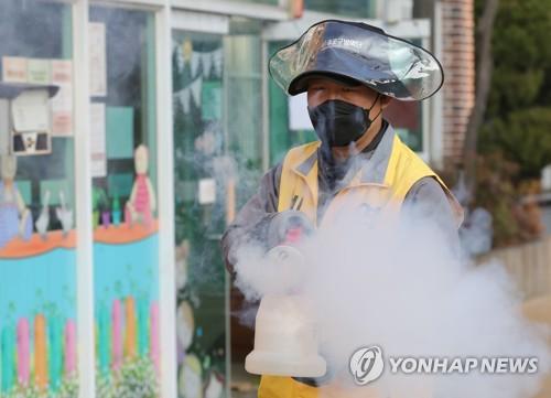 詳訊:南韓新增93例新冠確診病例 累計8413例