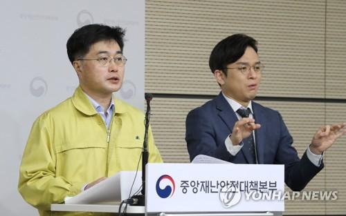 南韓暫不考慮對出境人員實施100%登臨檢疫