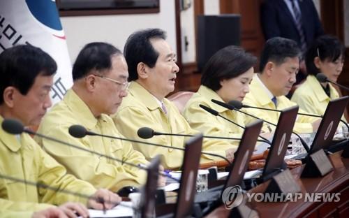 韓政府將迅速執行抗疫補充預算