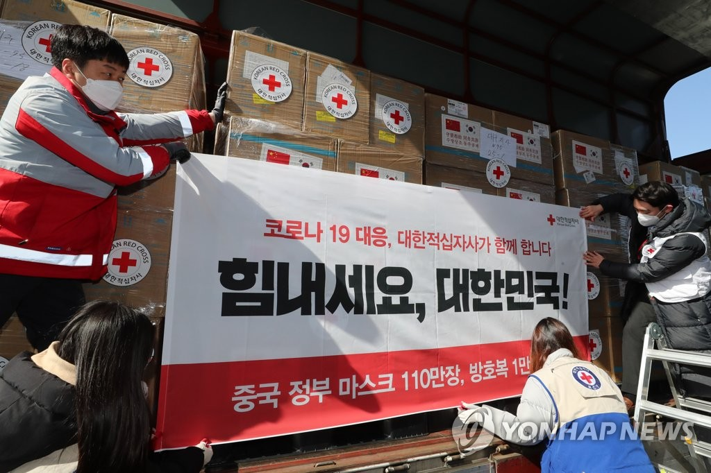 中國捐贈的110萬隻口罩送達南韓各地