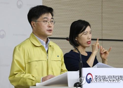 韓政府疫情資訊中英文網站上線