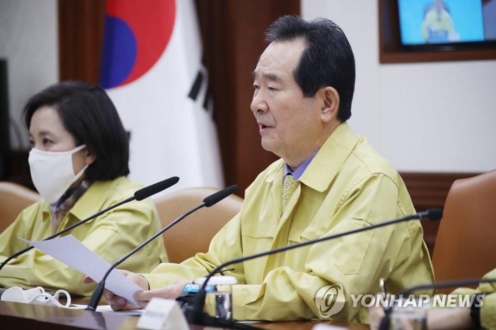 南韓副部以上高官今後四月減薪抗疫