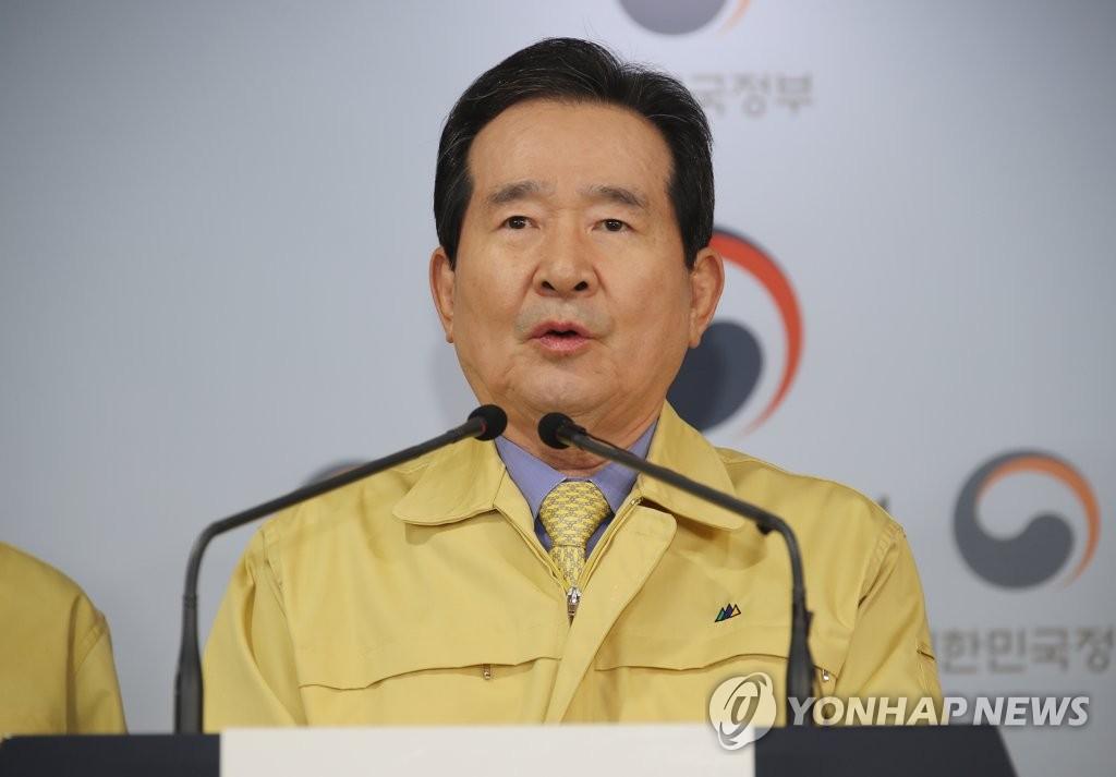 韓總理:依法嚴處違反防疫規定宗教團體