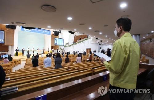 韓政府規勸3185家教會遵守防疫守則
