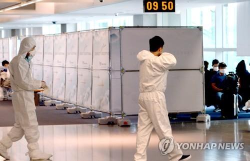 南韓仁川機場開設免消毒篩查點