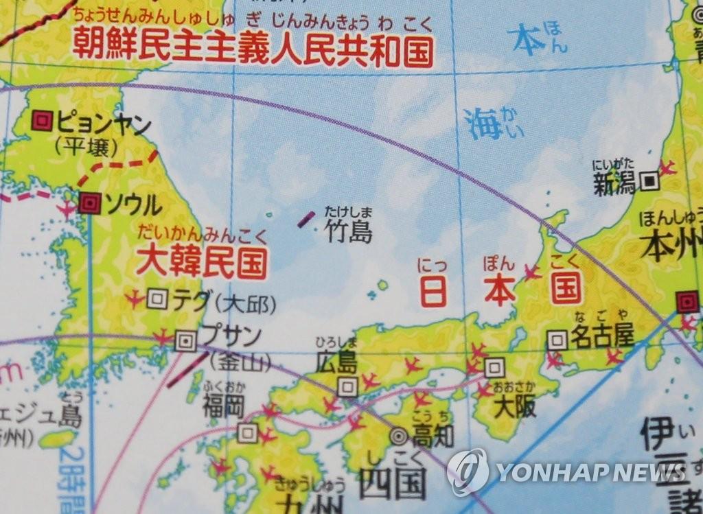 韓政府召見日本公使抗議外交藍皮書主張獨島主權