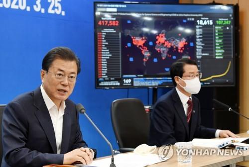 文在寅今將出席G20領導人視頻峰會