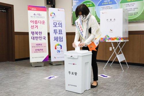 南韓第21屆國會議員選舉開始候選人登記
