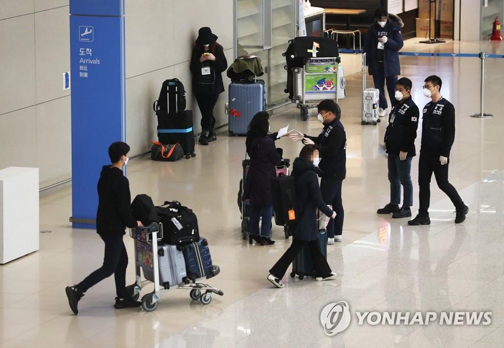 簡訊:南韓新增91例新冠確診病例 累計9332例