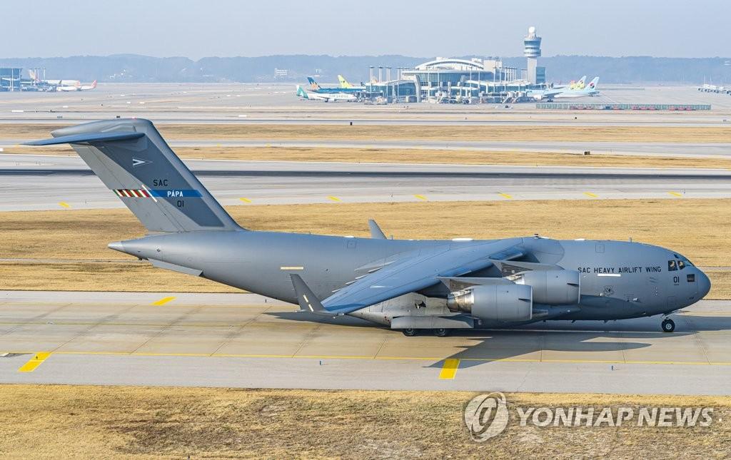 羅馬尼亞緊急運輸南韓產防護服