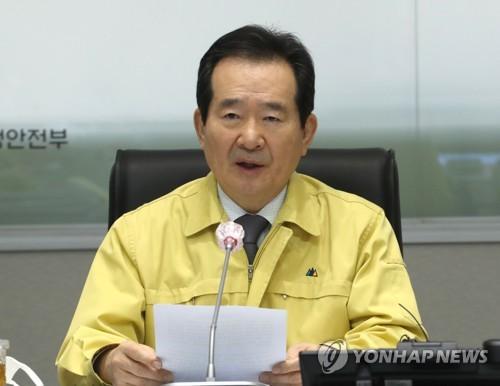 韓總理警告嚴懲隔離者擅自外出行為