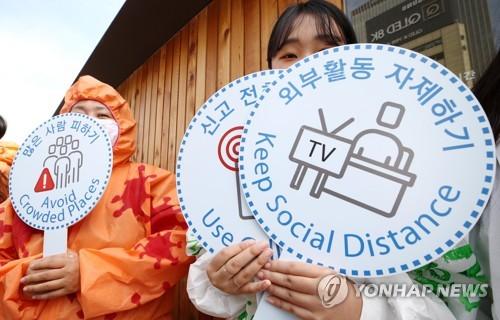 韓政府擬構建新防控體系保障民眾日常生活