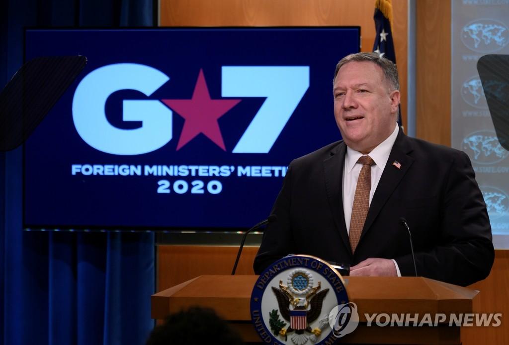 朝外務省:美國務卿發言令朝方喪失對話意願