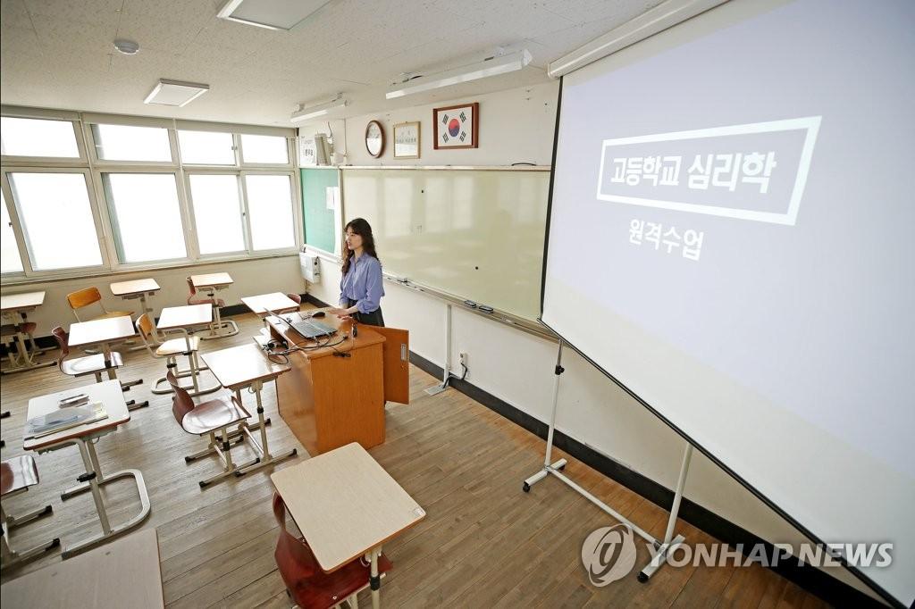 南韓下周公佈是否再次調整開學時間