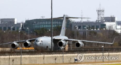 韓外交部:南韓產快檢試劑盒即將出口美國