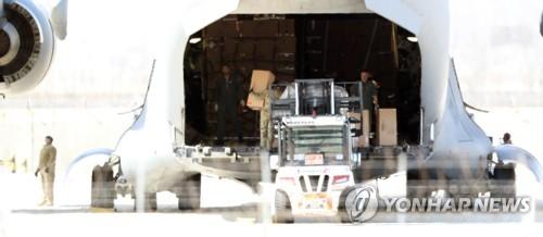 南韓擬向14國支援600萬美元防疫物資