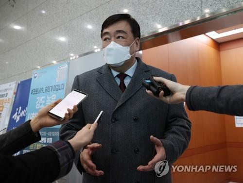 中國駐韓大使:中韓人員往來未間斷