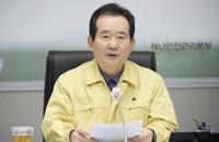 詳訊:韓總理宣佈下月起入境一律隔離兩周