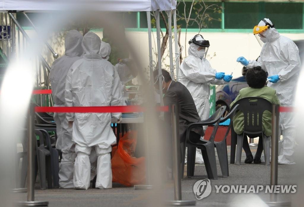 簡訊:南韓新增78例新冠確診病例 累計9661例