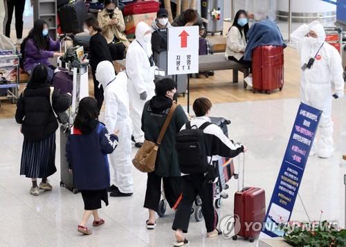 韓政府首將拒絕隔離外國人驅逐