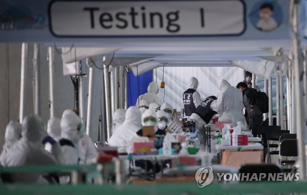 今起所有入韓人員須接受2周隔離