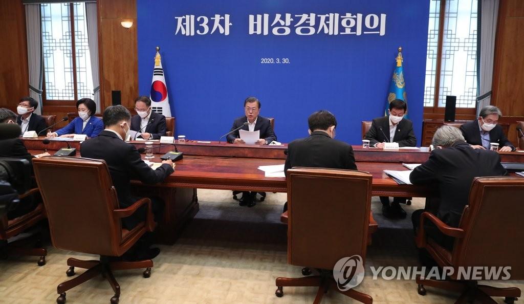 3月30日,文在寅(後排右三)在青瓦臺主持第三次緊急經濟會議。 韓聯社